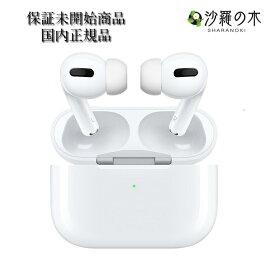 保証未開始品 AirPods Pro MWP22J/A 国内正規品 新品 アップル ワイヤレスイヤホン