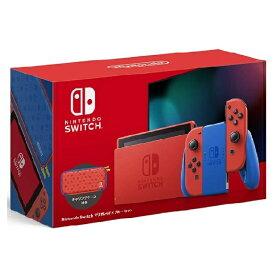 任天堂 Nintendo Switch マリオレッド×ブルー セットHAD-S-RAAAF 任天堂 ニンテンドースイッチ ゲーム機 本体 新型 新品 他店保証印なし