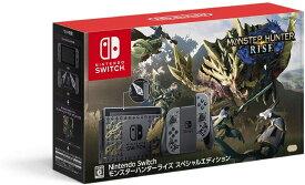 Nintendo Switch モンスターハンターライズ スペシャルエディション 任天堂 ニンテンドースイッチ ゲーム機 本体 新型 新品 在庫有り