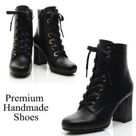 チャンキーヒールレースアップレザーブーツ 本革ブーツ ハンドメイドシューズ 靴通販