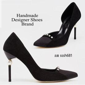 ★送料無料★スエードレザーパンプス 本革 ハンドメイドシューズ 靴通販