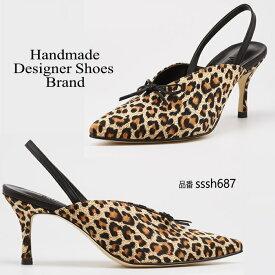 ★送料無料★豹柄パンプス バックストラップレザーパンプス 本革 ハンドメイドシューズ 靴通販