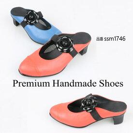 レザーサンダル つっかけ ハンドメイドシューズ 靴通販