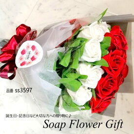 ソープフラワーハート花束 薔薇 35本 ソープフラワー