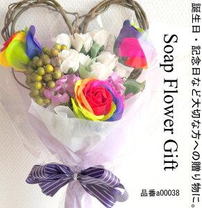 ソープフラワー花束レインボーローズ 薔薇 13本タイプ 花束 はなたば