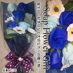 ソープフラワー 花束 10本タイプ 薔薇 ギフト ブーケ