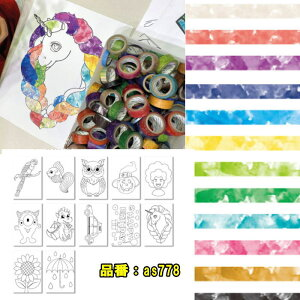 マスキングテープアート シールアート 図案 シール遊び 図案 お絵かき 子供美術 美術 ドリームキット 工作キット