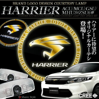 New designs in stock!!] TOYOTA Harrier ZSU6 # for logo light-emitting usher two mid-12, type installing easily set unit replacement stock