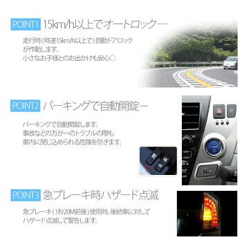 ラクティスマークXウィッシュRAV4OBD(取付3秒)オートドアロック車速度感知システム付OBDDL-T02P差込だけの簡単取付(レビュー記載で送料無料)
