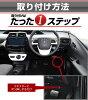 普锐斯 (prius) 50 OBD 车辆门车辆速度传感 OBD2 汽车速度门 () 门锁系统 OBD OBD2 锁大门门锁 OBD 门锁系统 OBD 系统