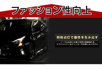 ウィンカーポジションキット汎用ウインカーをポジション化して高級車のような光り方にスイッチでONOFF可能だから車検対策もバッチリ