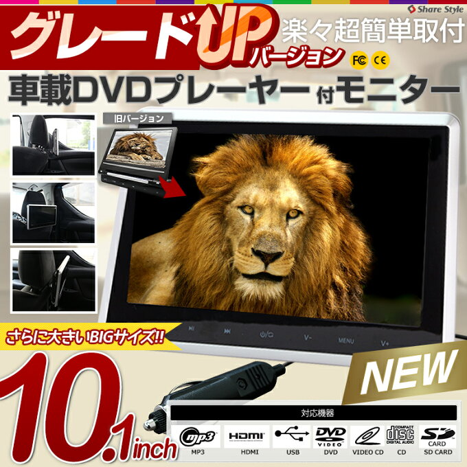 https://tshop.r10s.jp/share-style/cabinet/02351406/03480853/imgrc0069453205.jpg?fitin=680:680