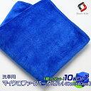 Towel4040 10
