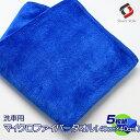 Towel4040 5