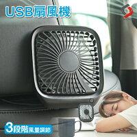 扇風機コンパクトUSB卓上USB扇風機卓上扇風機3段階風量調節13枚羽根ミニ扇風機小型薄型ベニーカー車内熱中症対策オフィスパソコン送料無料[J]
