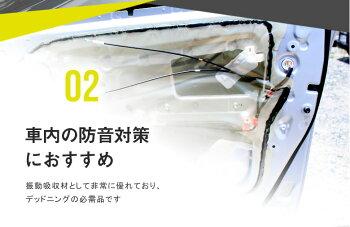 ブチルゴムシーリング材防止対策耐水メンテナンス車用品