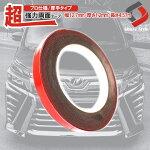 超強力両面テープ汎用タイプ幅12.7mm厚さ1.2mm長さ4.57m1本