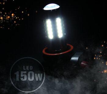 送料無料H8H11H16HB4LEDバルブフォグフォグランプコーナーリングランプLED2個セットホワイトシャインゴールド高品質