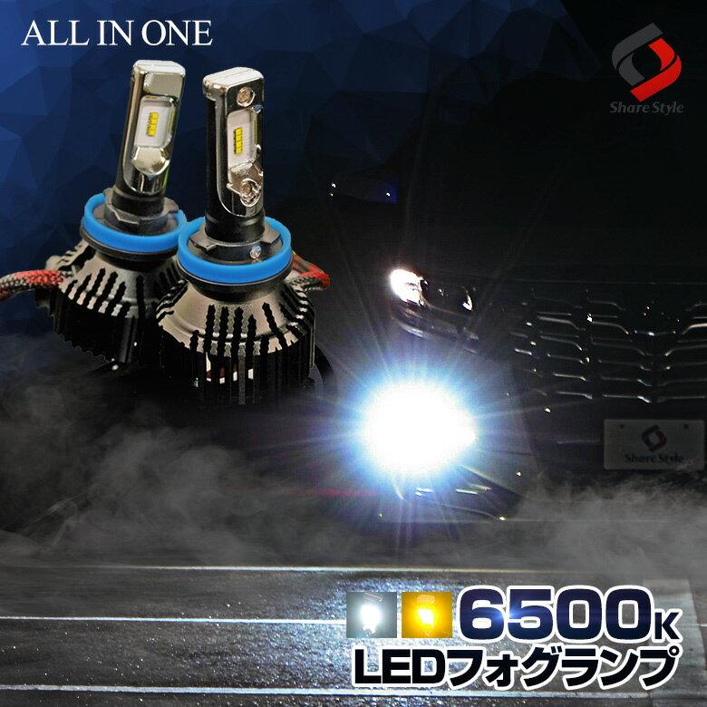 LEDバルブ ヘッドライト/フォグライト 30W 6500k H4 H7 H8 H11 H16 PSX24W PSX26W HB4 HB3 ホワイト[J]