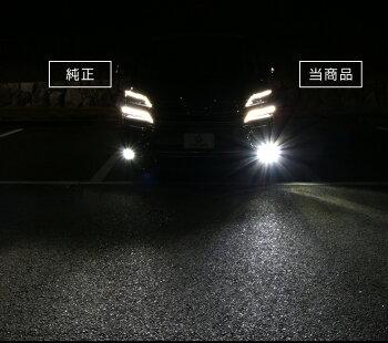 【CREEXHP70採用】LEDバルブヘッドライトフォグライトled超高輝度明るいフォグランプフォグライトライトランプLED高品質車用品H8/H11/H16/HB4/HB3/H4