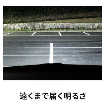 【イエロー&ホワイトカラー発光搭載】LEDバルブダブルカラーフォグランプヘッドライトフォグライトled超高輝度明るいフォグランプフォグライトライトランプLED高品質車用品H8/H11/H16/HB4