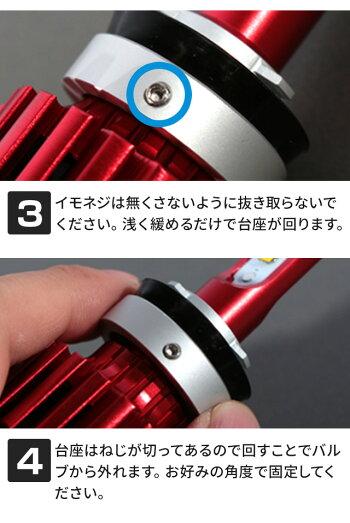 超高輝度プレミアム2色フォグランプ