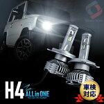 LEDヘッドライトGlanzH4車検対応Hi/Lo8000LM高輝度高品質高耐久爆光冷却ファン搭載長寿命高出力LEDLEDバルブヘッドライトh4オールインワン【1年保証】