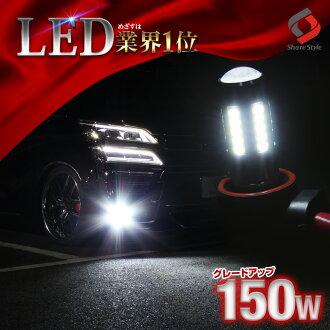 데리카 D2 MB36S 커스텀 포함한 LED 포그 램프(낙천 포그 램프 랭킹 항상 수상) H8 H11 H16 대응 포그 80 WLED 사양으로 실질 12 W급의 밝기!! Cree LED 채용품 LED 포그 2개 세트 화이트 샤인 골드