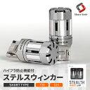 \人気商品割引セール!!/ハイフラ防止機能付き T20 S25 LED ウィンカーバルブ ショートバルブ ほぼ純正バルブサイズ …