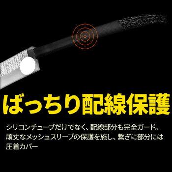 シーケンシャルウィンカー専用流れるLEDテープ602本1セット極薄シリコン高級車[アンバー×アンバー]シーケンシャルウィンカー
