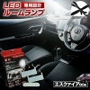 TOYOTA Esquire (esquire) LED roomlamp /ZWR80G hybrid ZRR8-#G ultra-luxury