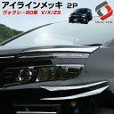To-novo05-me0101-002