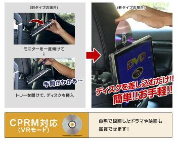 【1年保証】車載用モニターDVDプレイヤー11.6インチ大画面後部座席車用DVD目にやさしいIPS液晶105万画素高画質モニタースロットインHDMI簡単取付スマホ対応iPhone対応リモコンリアモニター