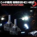 To-chr01-li01001-002