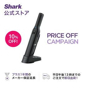 【Shark 公式】 Shark シャーク EVOPOWER エヴォパワー W25 充電式 ハンディクリーナー WV270J
