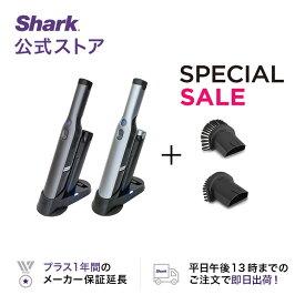 【43%OFF】【Shark 公式】 Shark シャーク EVOPOWER エヴォパワー W30 充電式 ハンディクリーナー WV251J アクセサリーパック セット