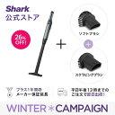 【Shark 公式】 Shark シャーク EVOPOWER Plus エヴォパワープラス W35P 充電式 ハンディクリーナー WV285J アクセサリーパック セット