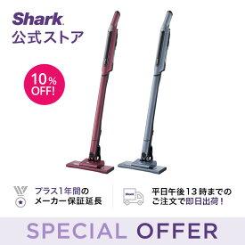 【Shark 公式】 Shark EVOPOWER SYSTEM コードレススティッククリーナー CS200J