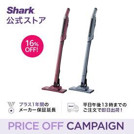 16%OFF 【Shark 公式】 Shark EVOPOWER SYSTEM コードレススティッククリーナー CS200J