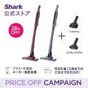 28%OFF 【Shark 公式】 Shark EVOPOWER SYSTEM コードレススティッククリーナー CS200J + アクセサリセット【ブラシセ…