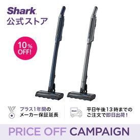 【Shark 公式】 Shark EVOPOWER SYSTEM コードレススティッククリーナー CS401J