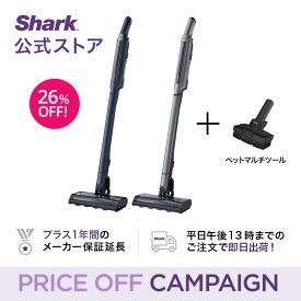 【Shark 公式】 Shark EVOPOWER SYSTEM コードレススティッククリーナー CS401J アクセサリーパック セット(ペットマルチツール)