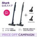 27%OFF 【Shark 公式】 Shark EVOPOWER SYSTEM コードレススティッククリーナー CS401J + アクセサリセット【ブラシセ…