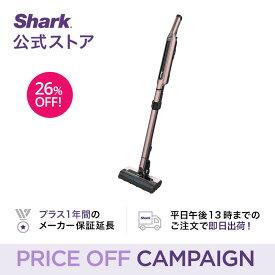 26%OFF 【Shark 公式】 Shark EVOPOWER SYSTEM コードレススティッククリーナー FLEXモデル CS501J