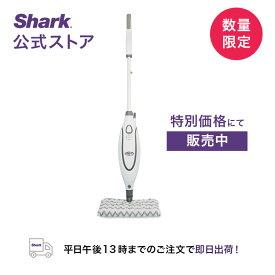 【Shark 公式】 Shark シャーク スチームモップ S3601J