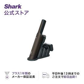 【Shark 公式】 Shark シャーク EVOPOWER EX 充電式ハンディクリーナー WV405J