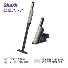 【Shark 公式】 Shark シャーク EVOPOWER EX 充電式ハンディクリーナー WV406J