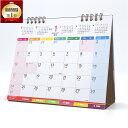 【正規品】 Supracing シュプレーシング 2021年 カレンダー 【2020年12月始まり】 6か月ひと目 卓上カレンダー 実用性…
