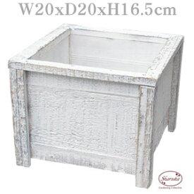 箱 木製 木箱 白 スクエア 四角 真四角 正方形 ペンキ ホワイト アンティーク カントリー雑貨 コンテナ ケース トレー おしゃれ かわいい 【SWD-08L ウッドボックスL】
