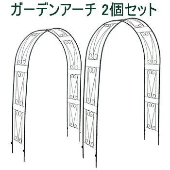 【ポイント5倍】【送料無料】SGA-1ガーデンアーチクラウディア2400BLワイド型「2個セット」
